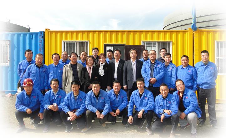 辽宁省石油化工规划乐天堂线上娱乐有限公司